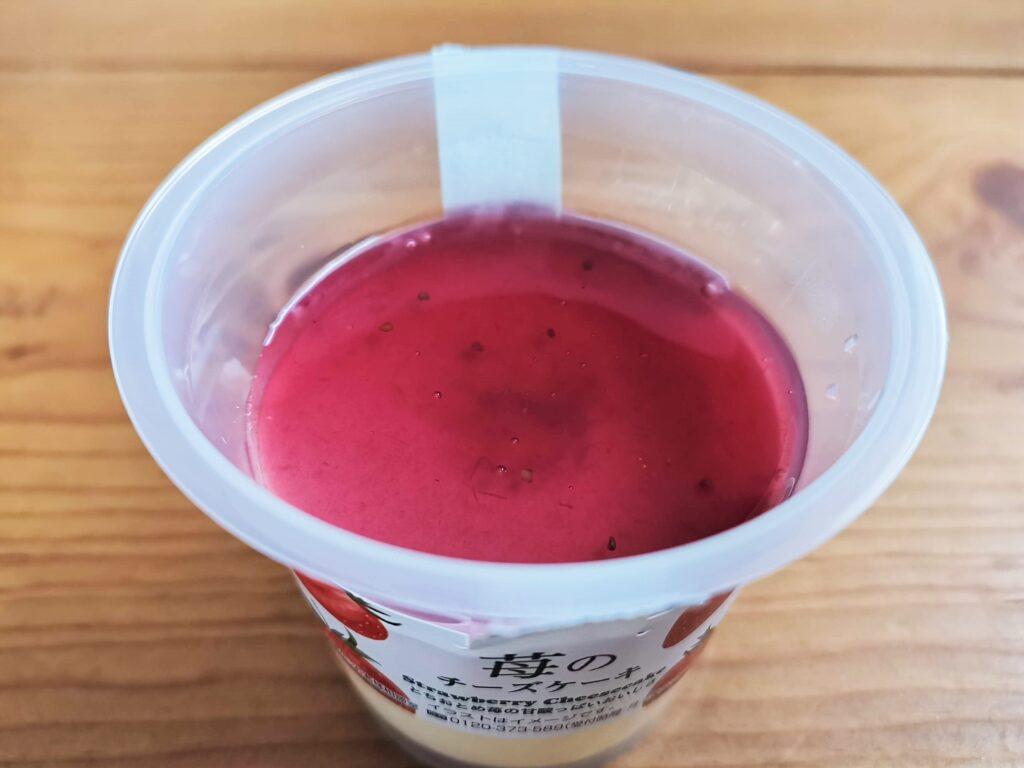 アンデイコ・栄屋乳業 苺のチーズケーキ
