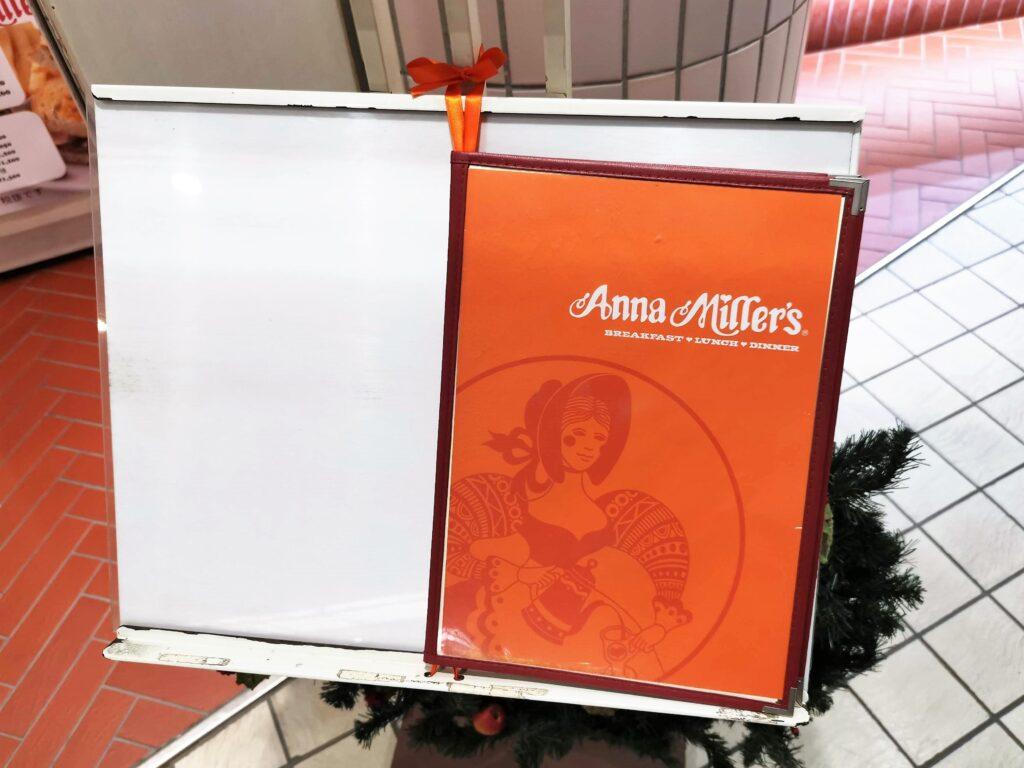 アンナミラーズ(Anna Miller's) (1)_R