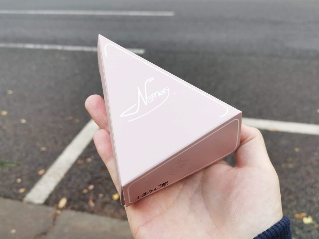 チーズケーキ専門店 namery ほうじ茶チーズケーキ (2)_R