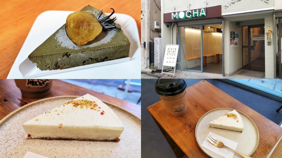 チーズケーキ専門店 namery (3)_R