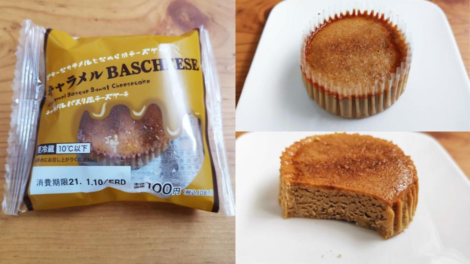 ローソンストア100・オイシス キャラメルBASUCHEE キャラメルバスク風チーズケーキ (10)_R