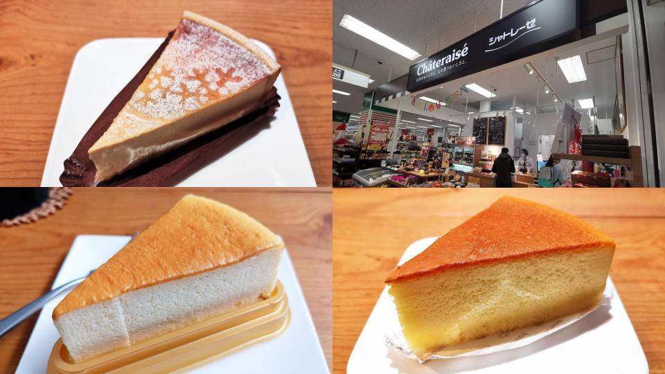 シャトレーゼ 濃厚ベイクドチーズケーキ (8)_R