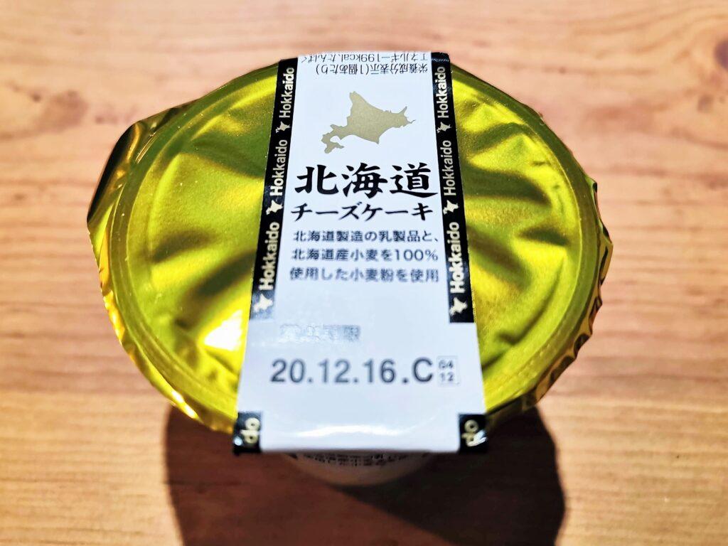 栄屋乳業 北海道チーズケーキ (13)_R