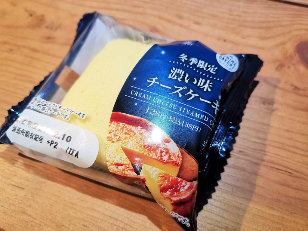 ファミリーマート 濃い味チーズケーキの写真 (4)