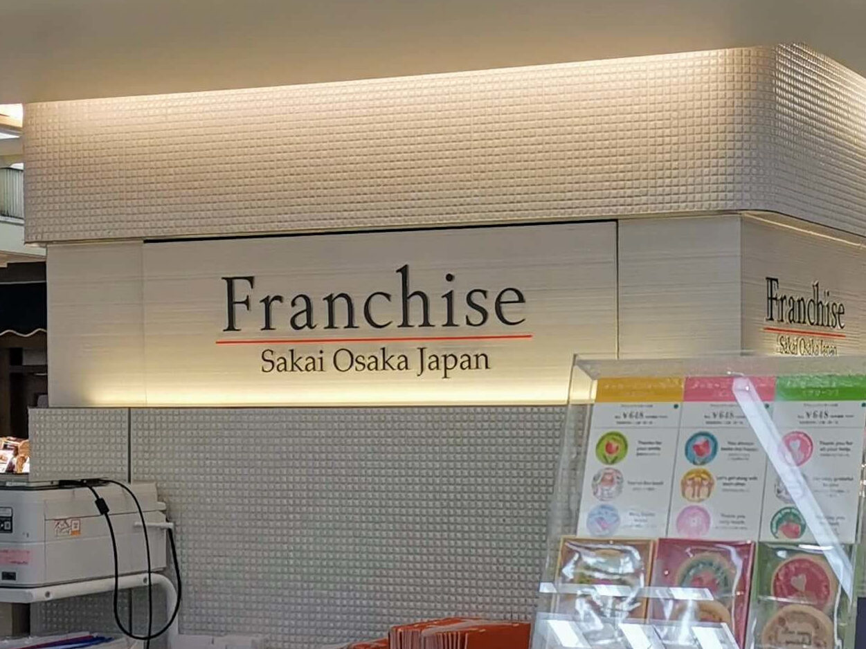 Franchese