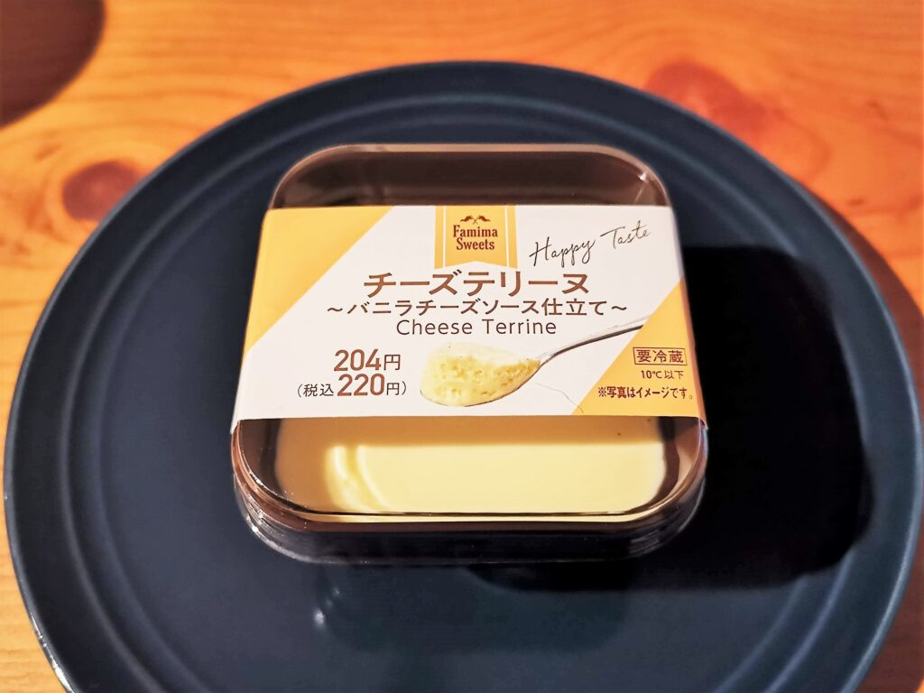 ファミリーマート(ロピア)の「チーズテリーヌ バニラソース仕立て」の写真 (12)