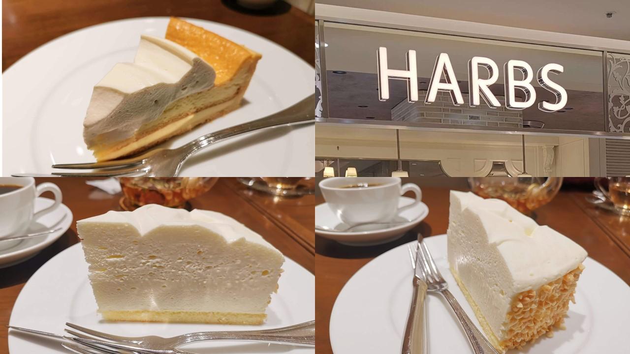 ハーブス(HARBS)のチーズケーキの写真