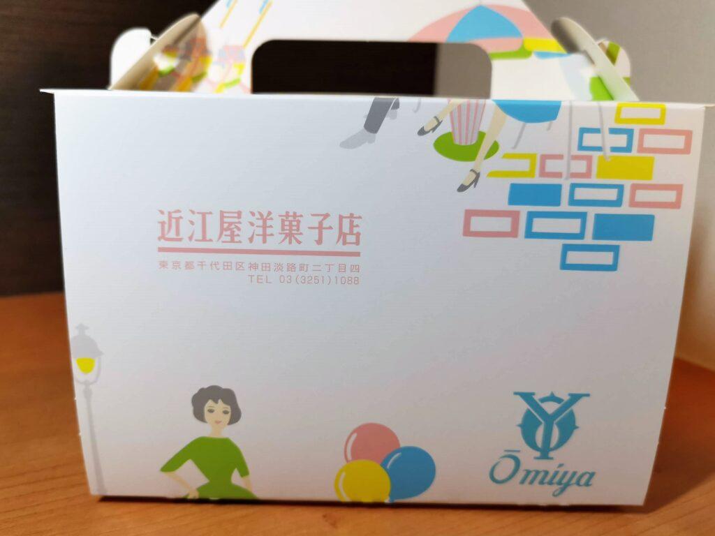 神田 近江屋洋菓子店、箱の写真