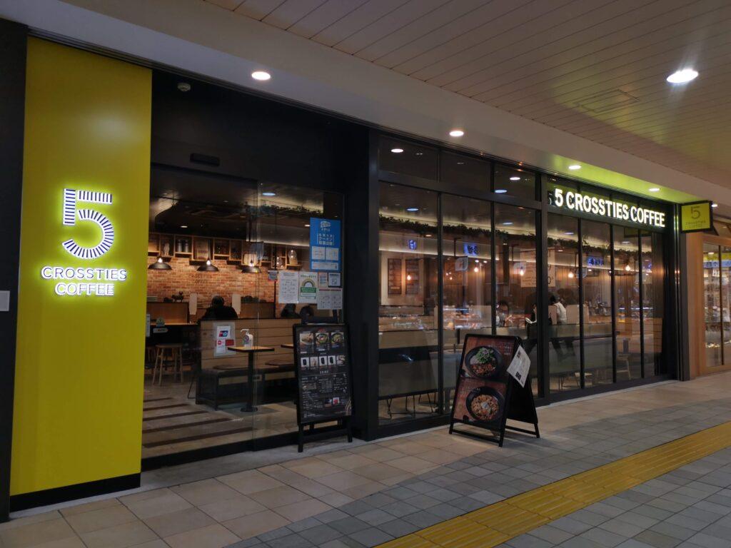5 CROSSTIES COFFEE(ファイブ クロスティーズ コーヒー) 上野店の写真 (3)