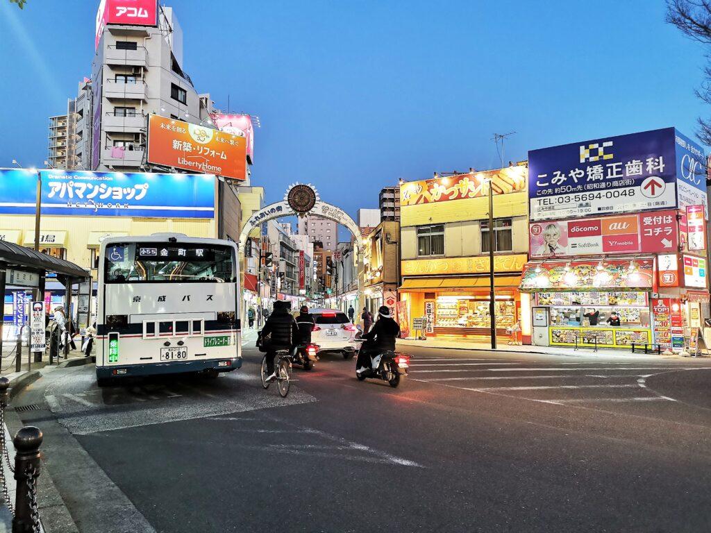小岩駅 駅前ロータリーの写真