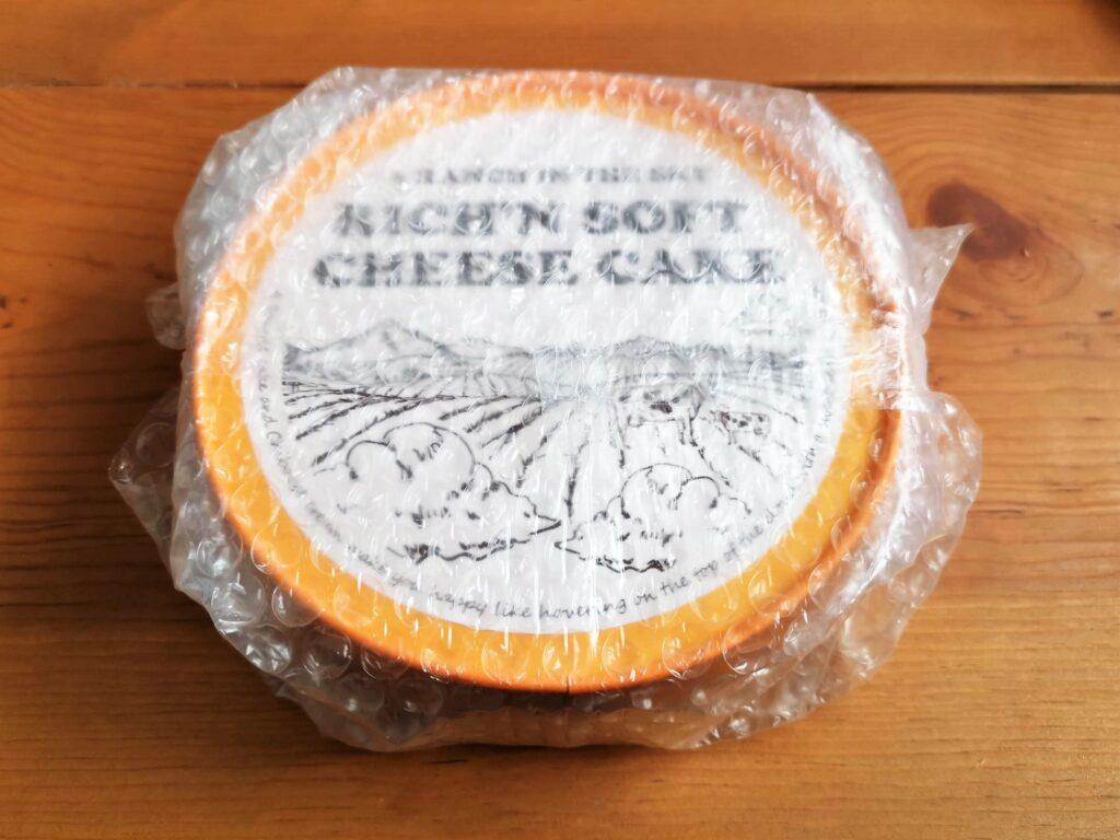 天空のチーズケーキの写真 (3)_R