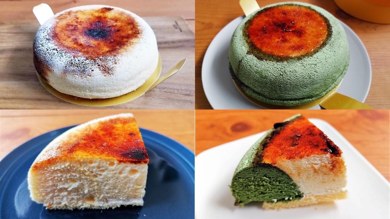 天空のチーズケーキ_R