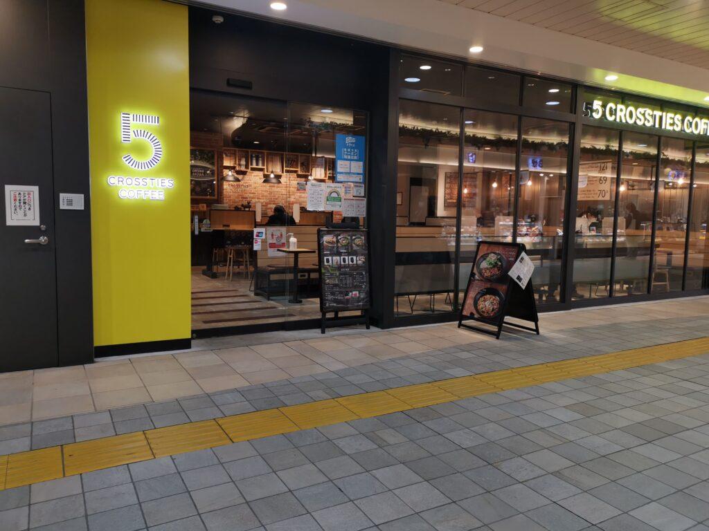 5 CROSSTIES COFFEE(ファイブ クロスティーズ コーヒー) 上野店の写真 (2)