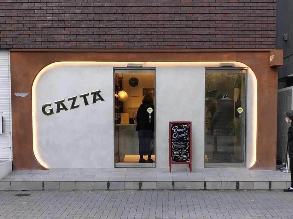 GAZTA ガスタ 白金高輪 (1)