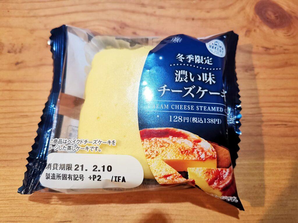 ファミリーマート 濃い味チーズケーキの写真 (3)