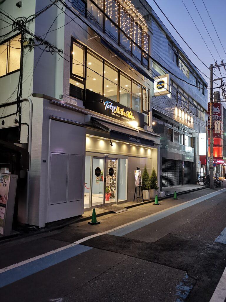 Tokyo MithaiWala(トウキョウミタイワラ) (11)