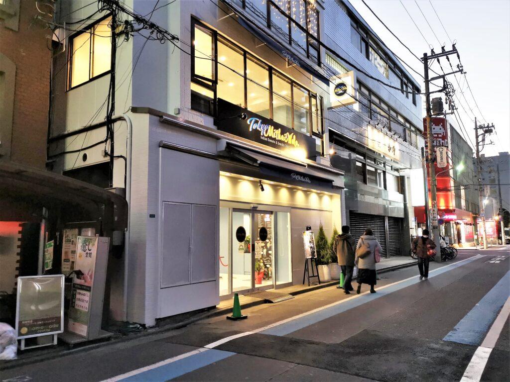 Tokyo MithaiWala(トウキョウミタイワラ) (2)