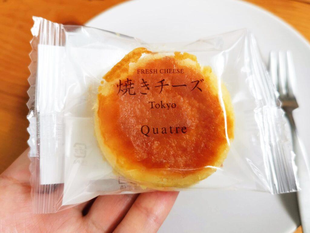Quatre キャトル、焼きチーズの写真