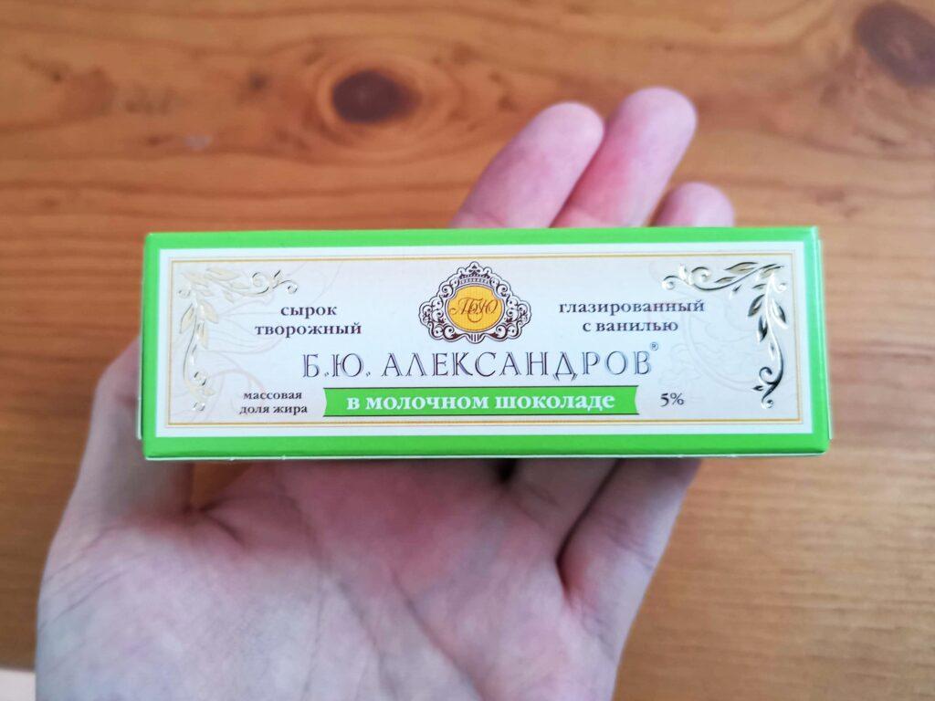 Б.Ю. АЛЕКСАНДРОВ(アレクサンドロフ)プレミアムチーズ (36)