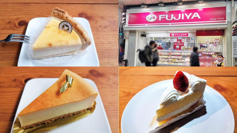 不二家のケーキの写真 (1)