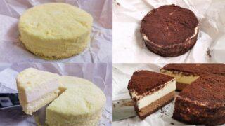 ルタオのチーズケーキの写真