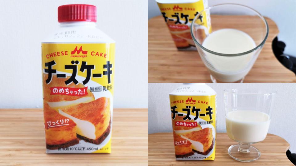 森永 チーズケーキのめちゃった (2)