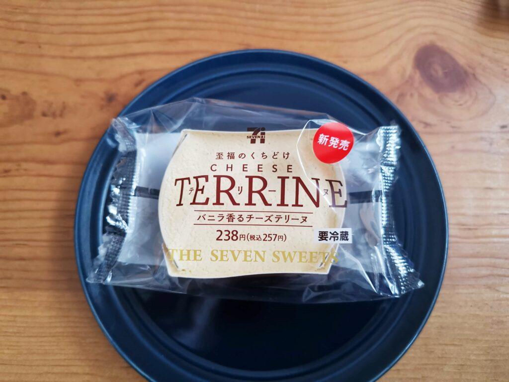 セブンイレブン バニラ香るチーズテリーヌの写真 (3)