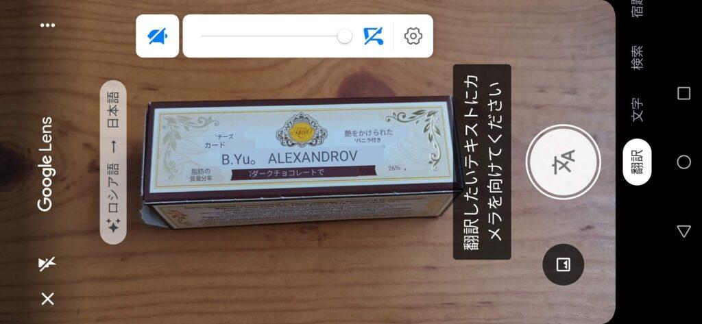 Б.Ю. АЛЕКСАНДРОВ(アレクサンドロフ)プレミアムチーズ (56)