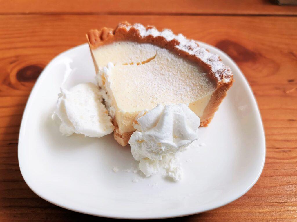 【サミットで購入】ファリーヌ(第一製菓株式会社) カスタムチーズケーキ (22)