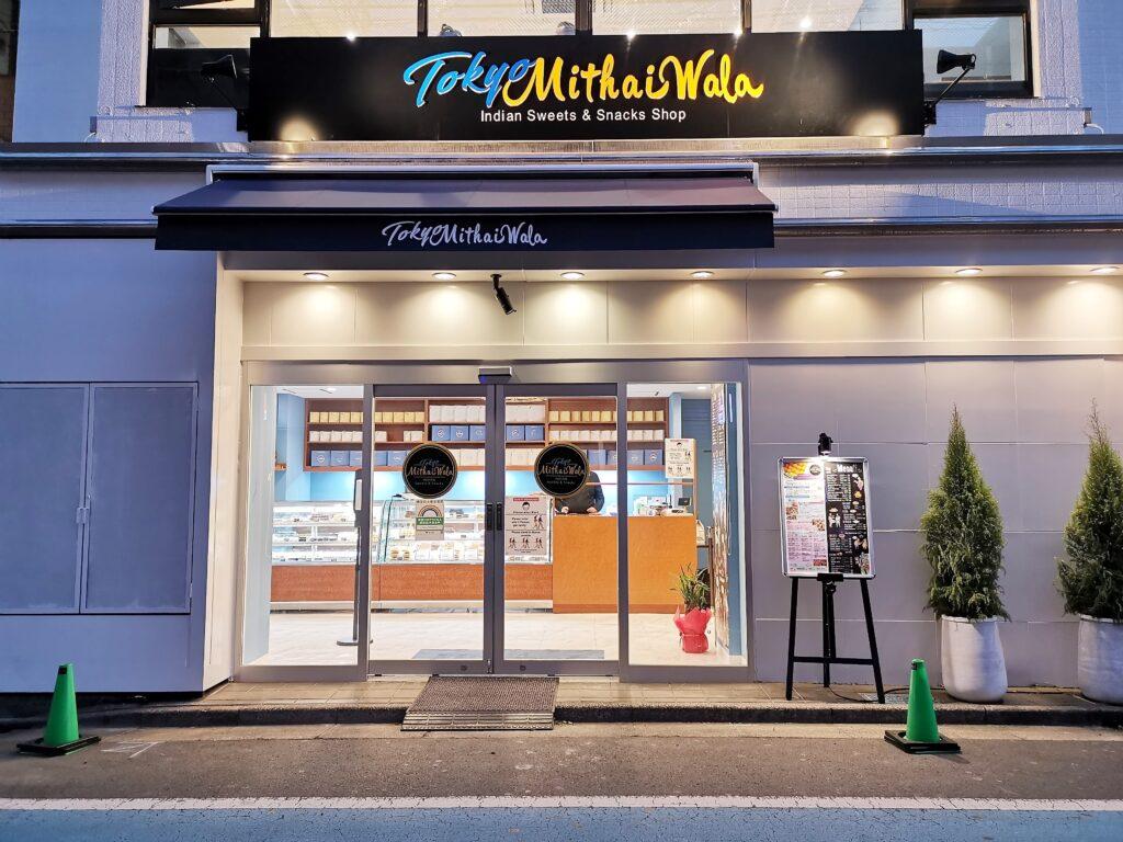 Tokyo MithaiWala(トウキョウミタイワラ) (4)