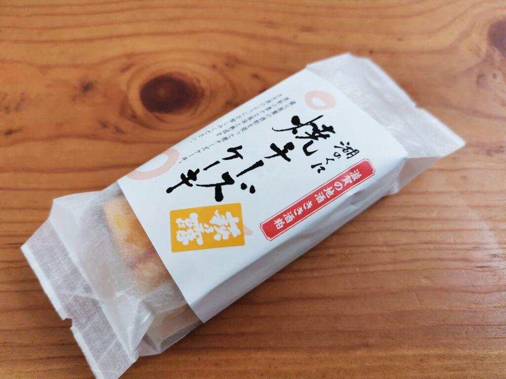 湖のくに焼きチーズケーキ 萩乃露 (2)