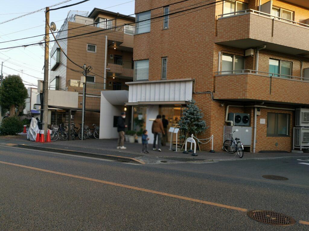 吉祥寺・西荻窪「アテスウェイ」 の店舗外観写真 (1)