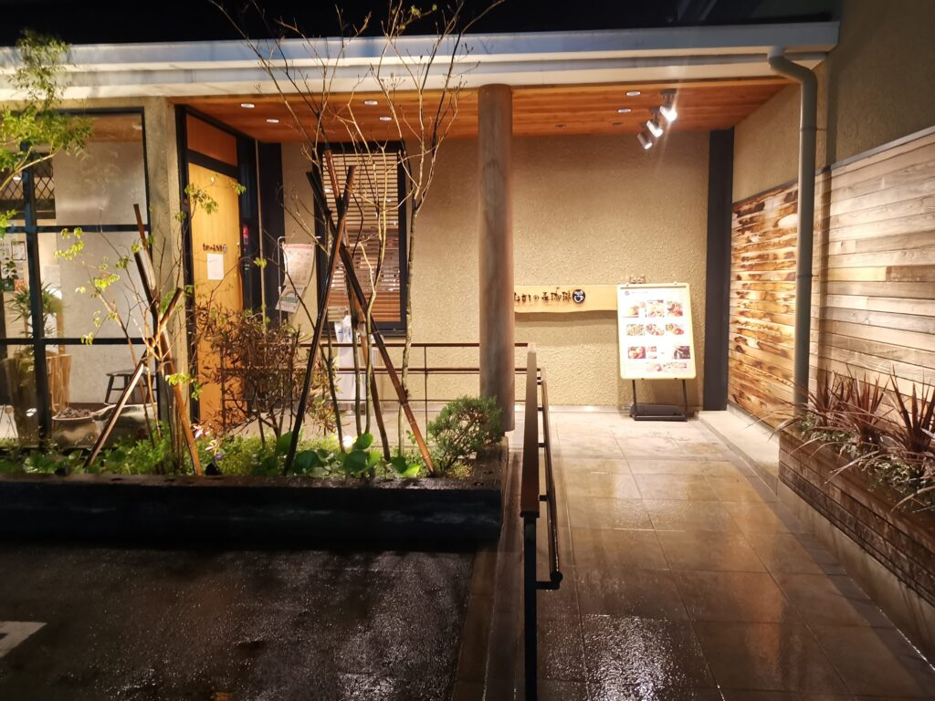 むさしの森珈琲 杉並井草店の写真