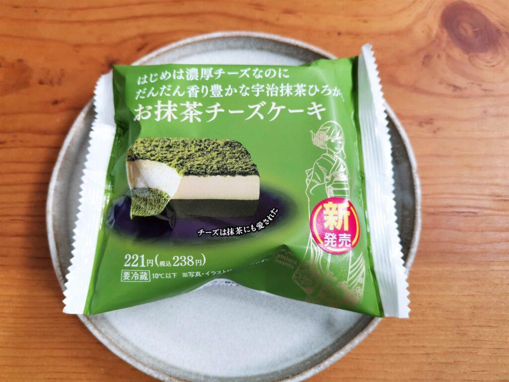 ファミリーマートのはじめは濃厚チーズなのにだんだん香り豊かな宇治抹茶ひろがるお抹茶チーズケーキ (1)