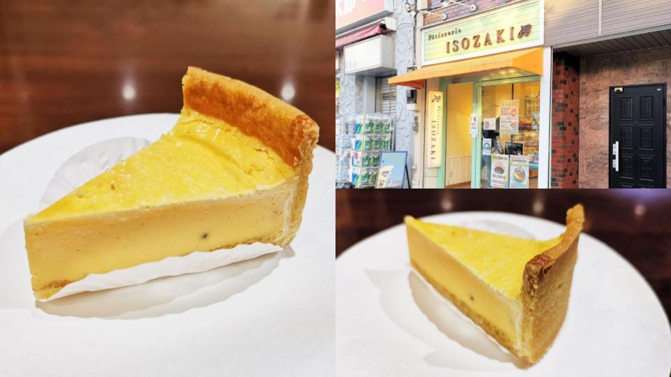 門前仲町 パティスリーイソザキ(isozaki) 大人チーズの写真 (8)