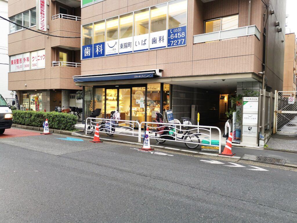 エクラデジュール(Éclat des jours)東陽町本店 (7)