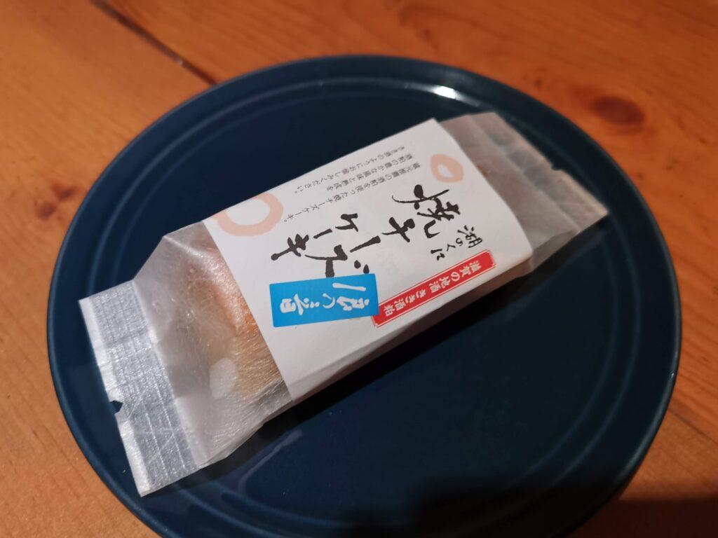 湖のくに焼きチーズケーキ 浪乃音 (2)