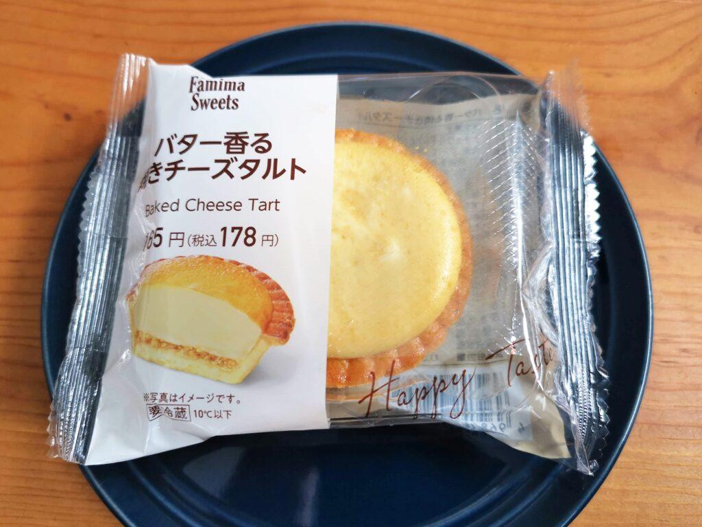 ファミリーマート「バター香る焼きチーズタルト」の写真 (1)
