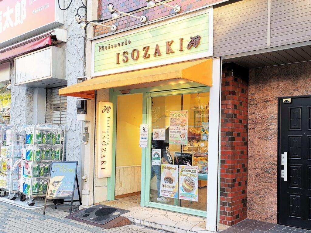 門前仲町 パティスリーイソザキ(isozaki) (1)