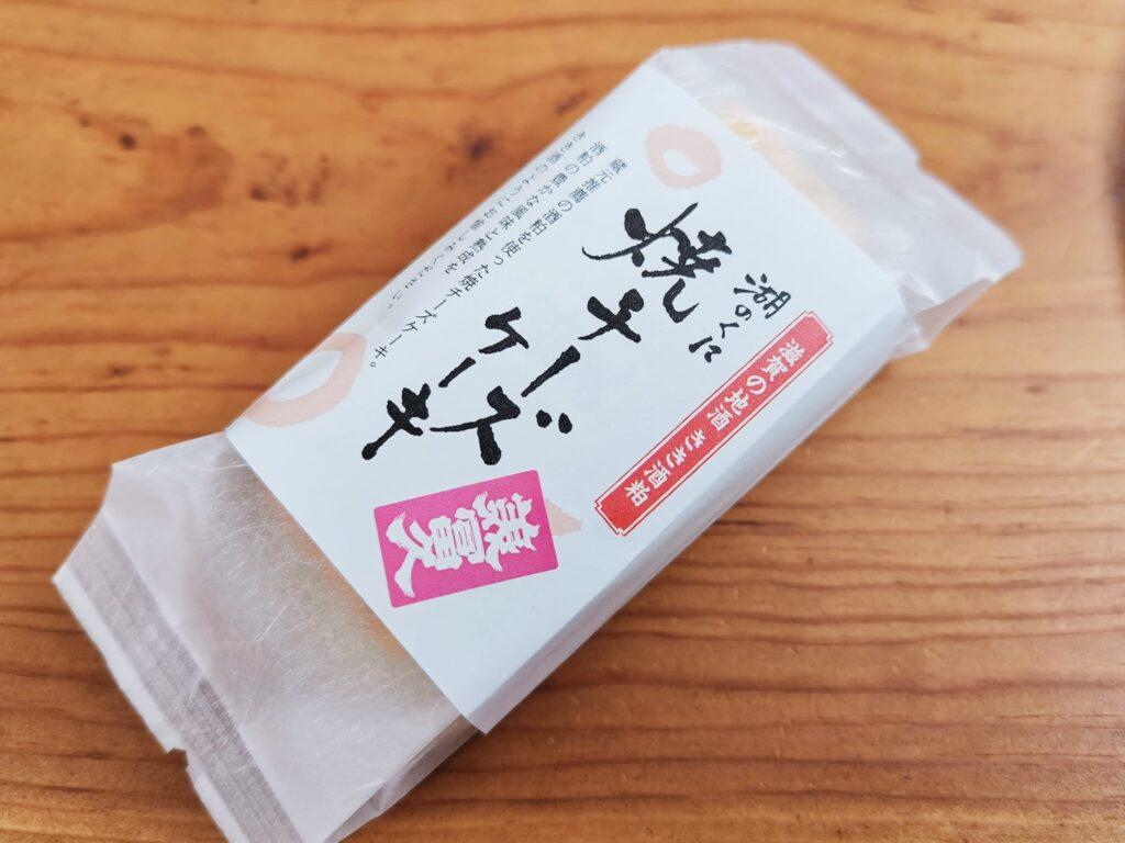 湖のくに焼きチーズケーキ 美冨久 (2)