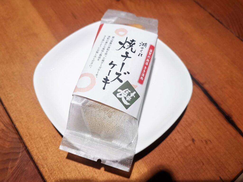 湖のくに焼きチーズケーキ 喜楽長 (2)