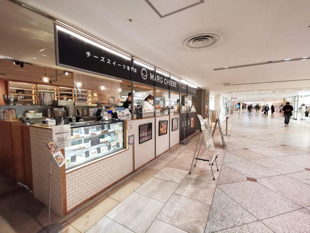 チーズケーキ専門店MARU CHEESE(マルチーズ)のお店の写真 (7)_R