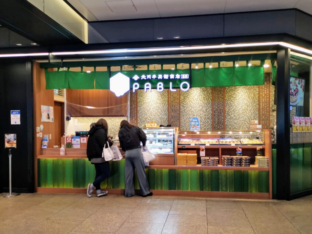 Green PABLO(グリーンパブロ)の店舗の写真 (1)_R