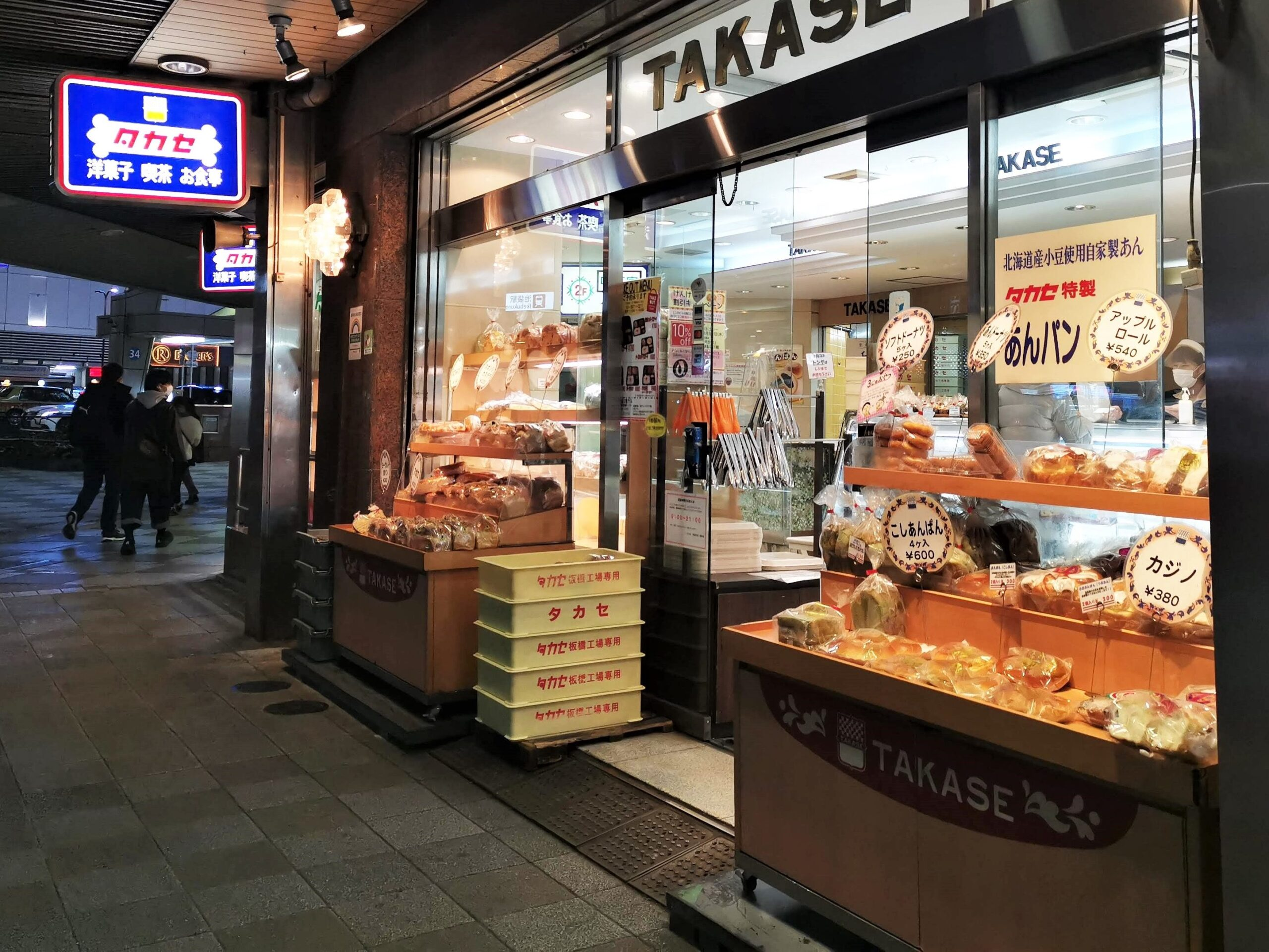 タカセ洋菓子の池袋本店の写真 (6)_R