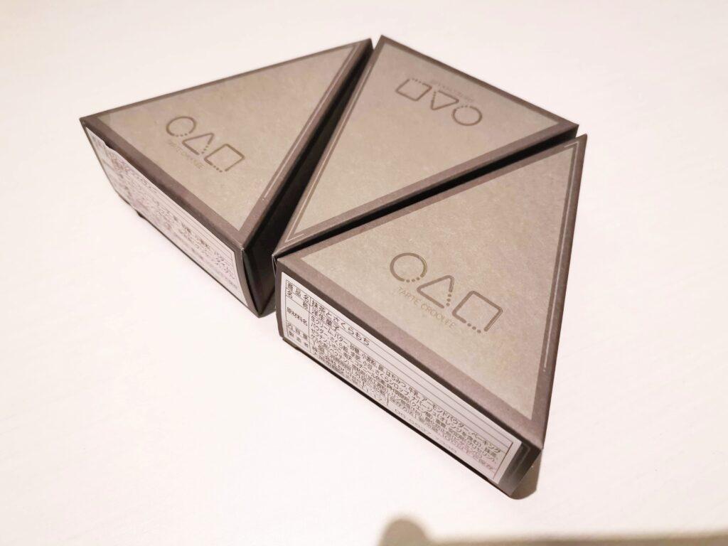 ○△□(マルサンカクシカク)のケーキの箱の写真