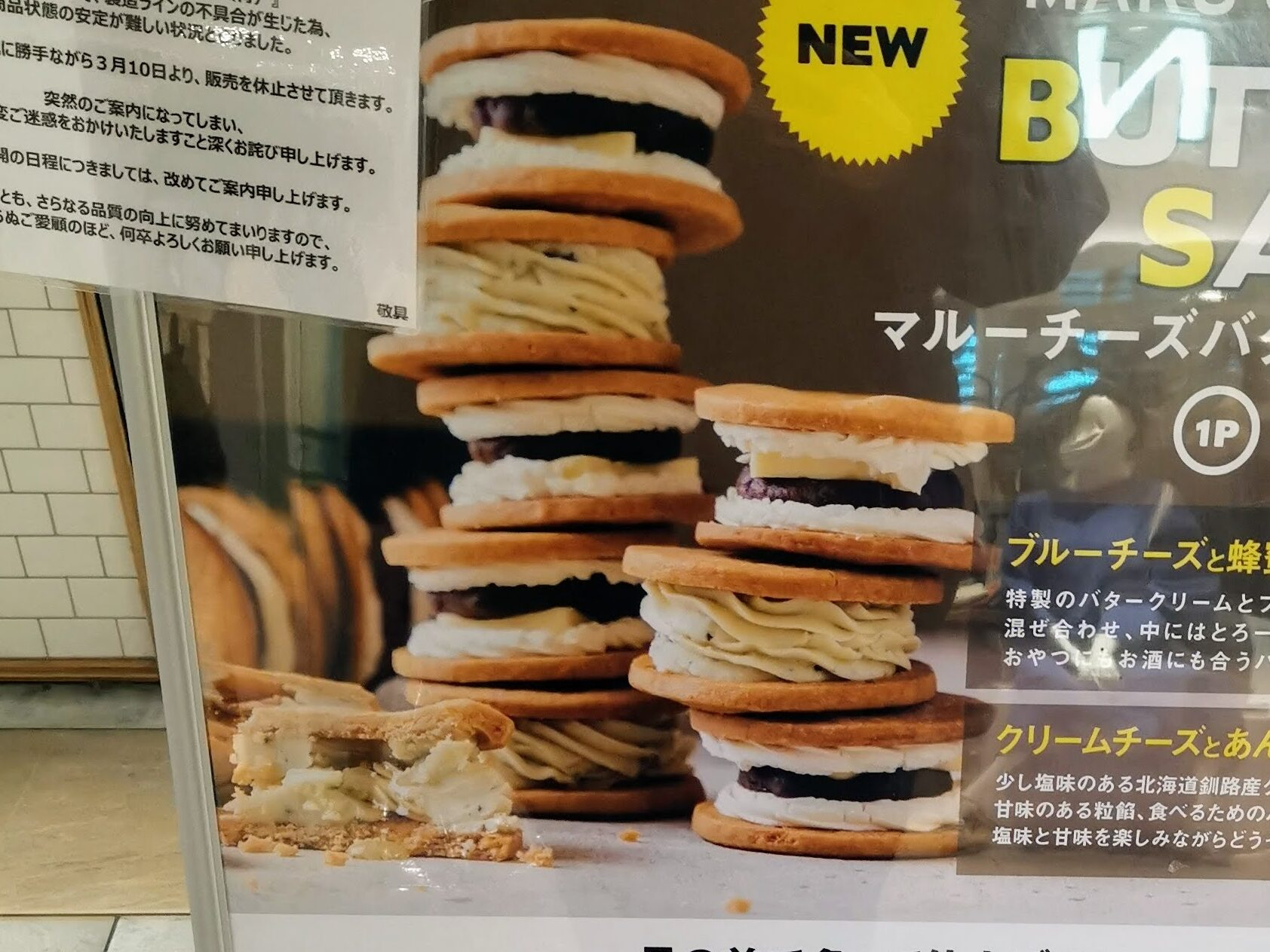 チーズケーキ専門店MARU CHEESE(マルチーズ)のお店の写真 (1)_R