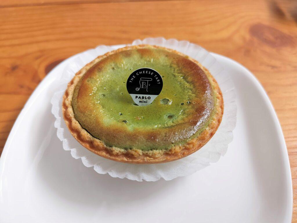 Green PABLO(グリーンパブロ)の「PABLO mini 濃厚とろける宇治抹茶」の写真 (2)_R