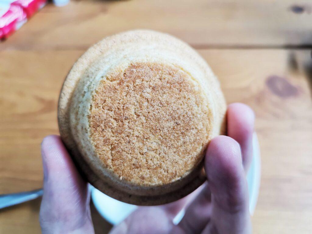 Green PABLO(グリーンパブロ)の「PABLO mini 濃厚とろける宇治抹茶」の写真 (3)_R