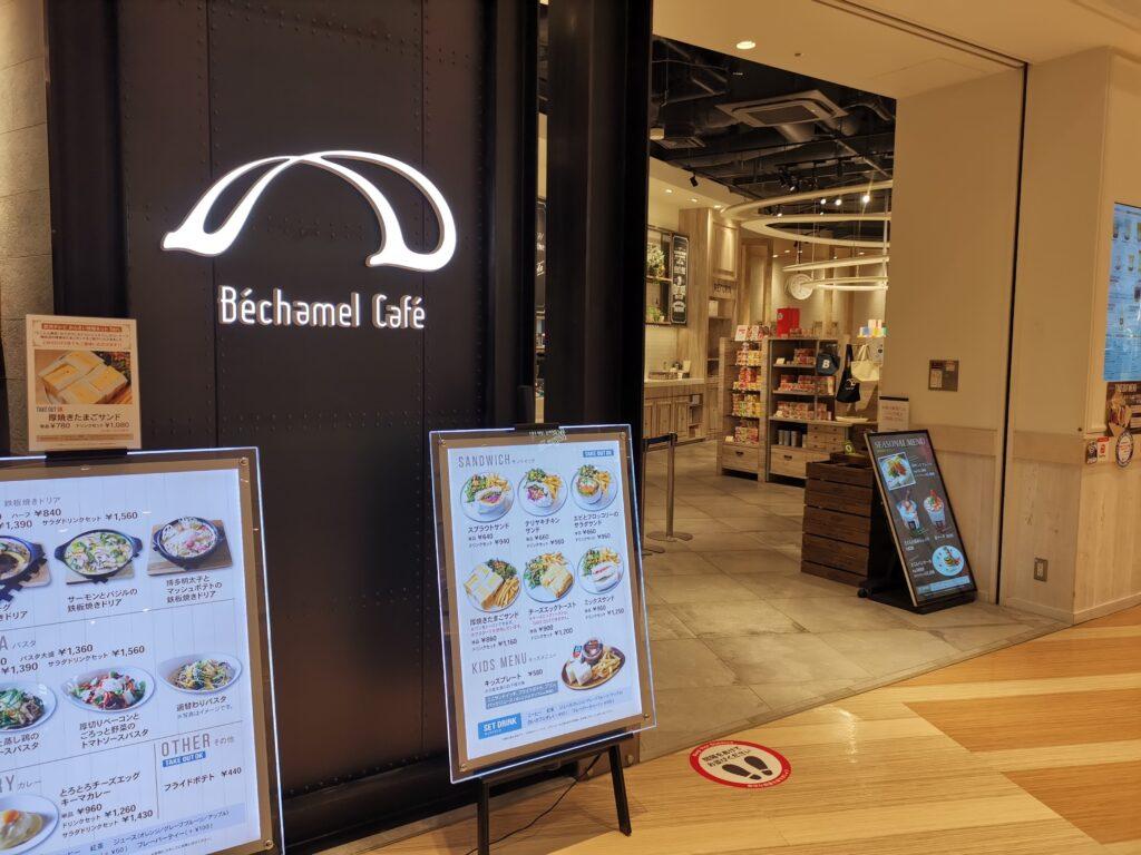 Béchamel Café(ベシャメルカフェ) EXPOCITY店の写真 (5)