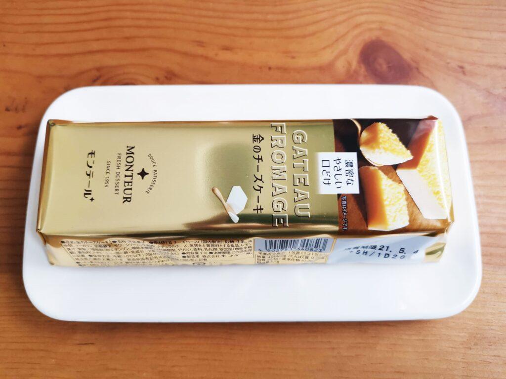 モンテール「金のチーズケーキ」の写真 (1)
